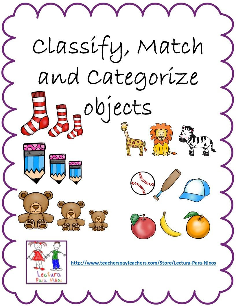 Categorizing Worksheets for 1st Grade Classify and Categorize Objects Math Lessons 1 5