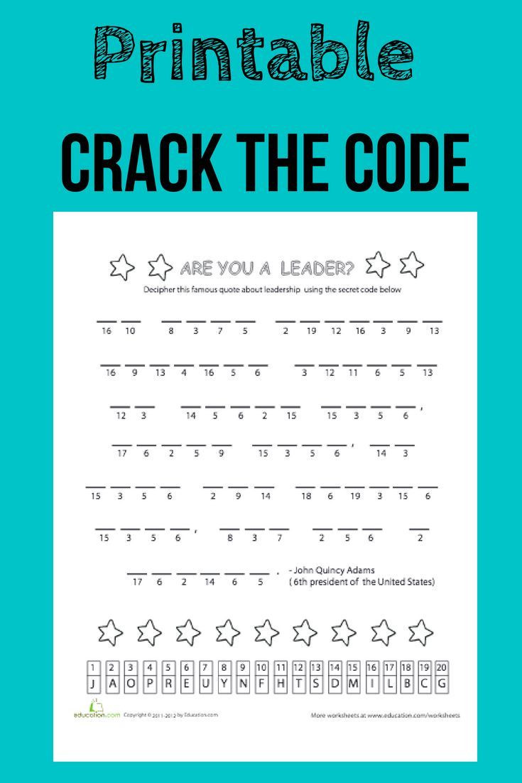 Crack the Code Math Worksheets Pin On Math
