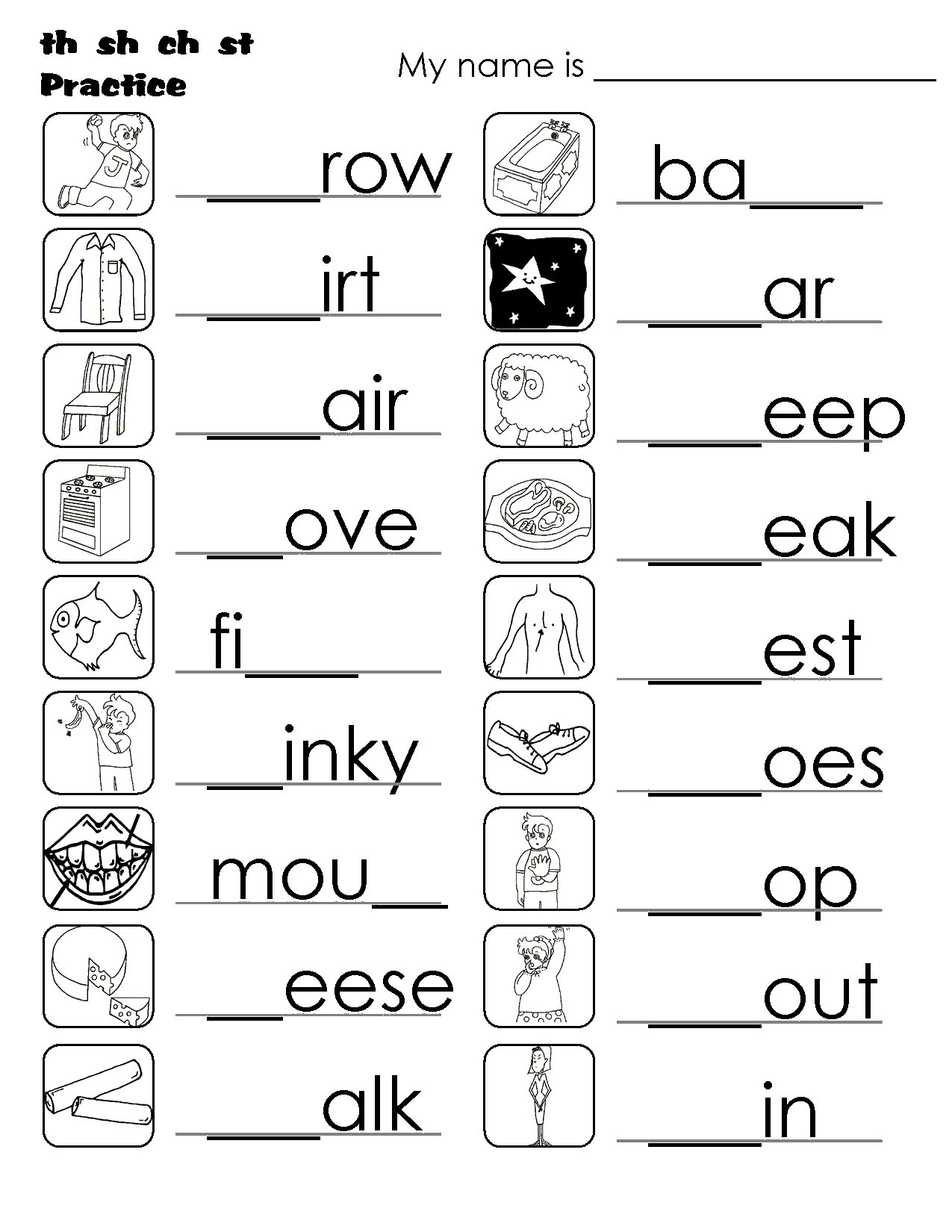 Digraph Worksheets for First Grade Er Digraph Worksheet