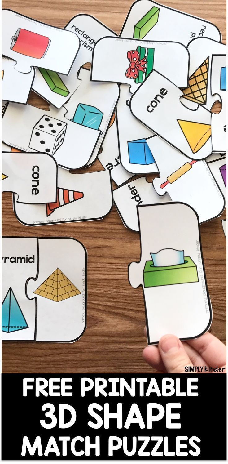 Free Printable 3d Shapes Worksheets Free Printable 3d Shape Puzzles