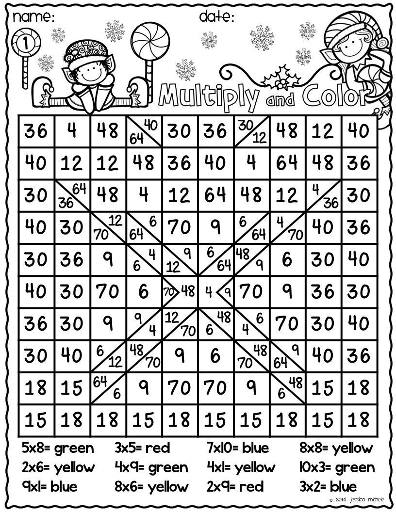 Hidden Picture Math Worksheets Here is A Fun Way to Practice Multiplication Facts while