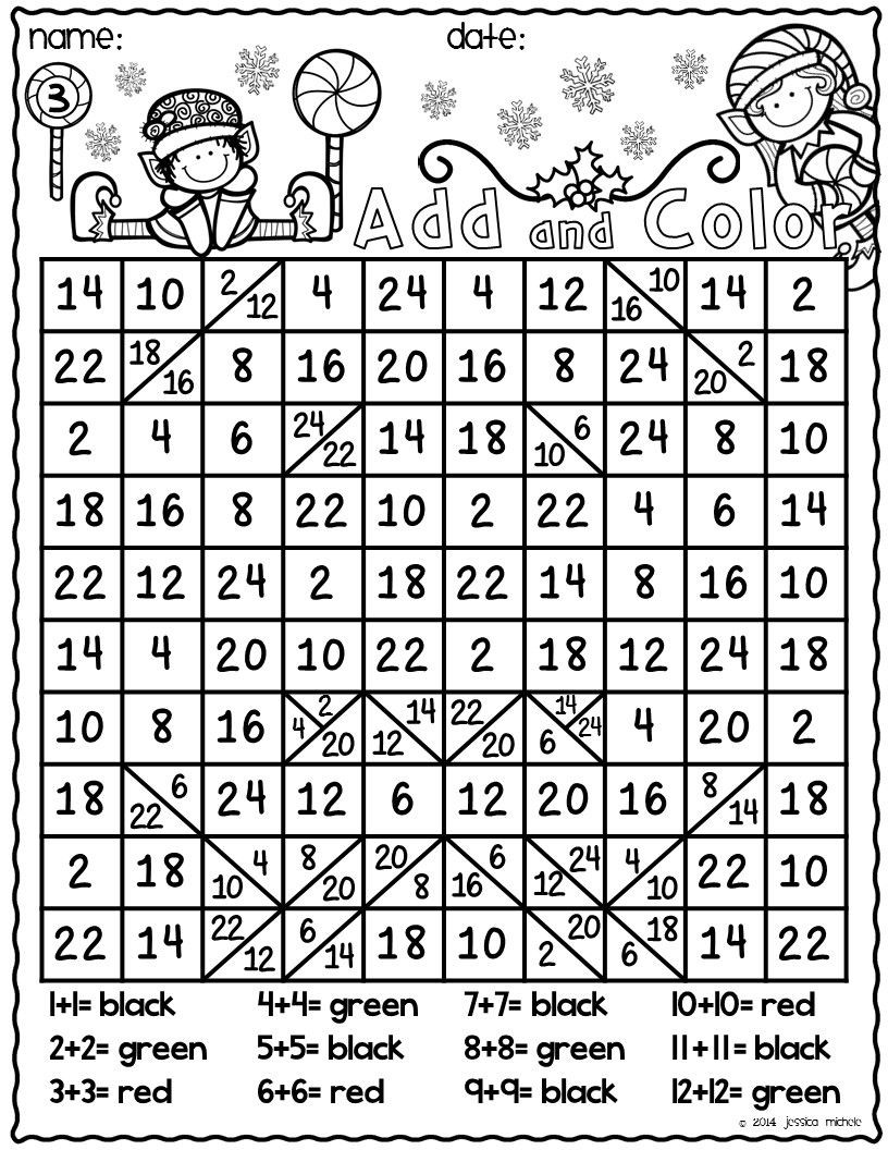 Hidden Picture Math Worksheets This is A Set Of 5 Christmas themed Addition Printables