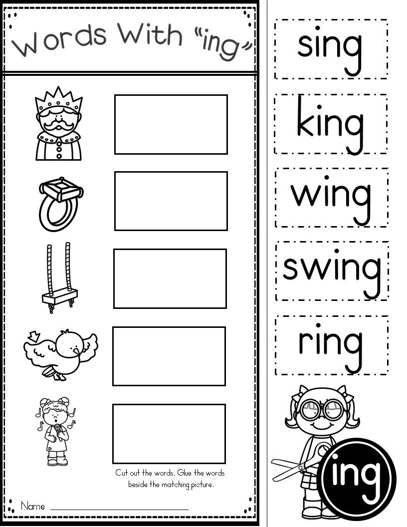 Word Family ING Phonics Practice Printables