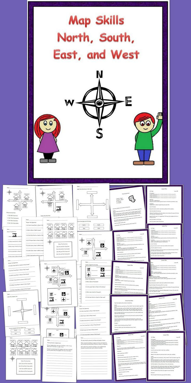 Map Skills Worksheet 2nd Grade A Second Grade Introduction Lesson Plan for Map Skills Using