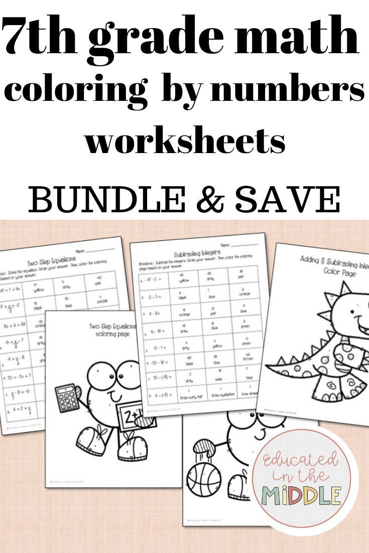 Math Coloring Worksheets 7th Grade 7th Grade Math Worksheets Color by Number