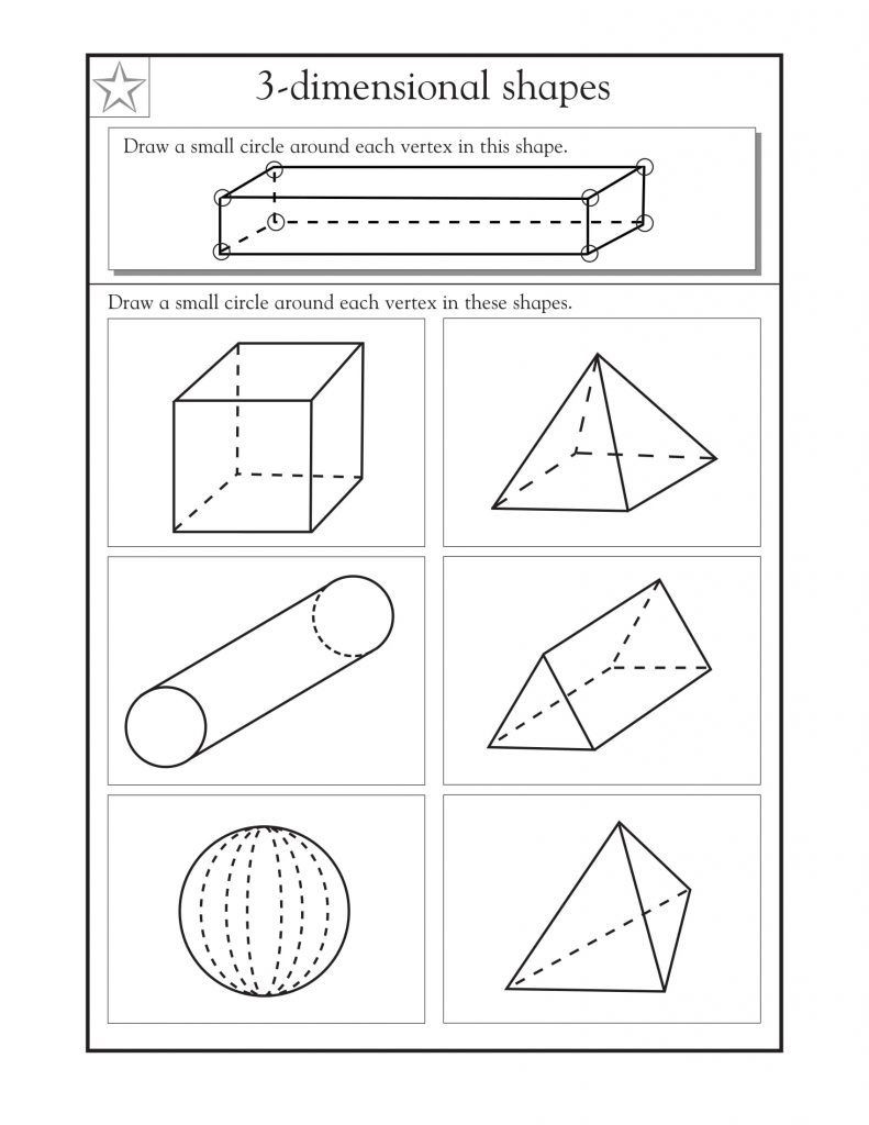 Polygon Worksheets 4th Grade 4th Grade Math Worksheets