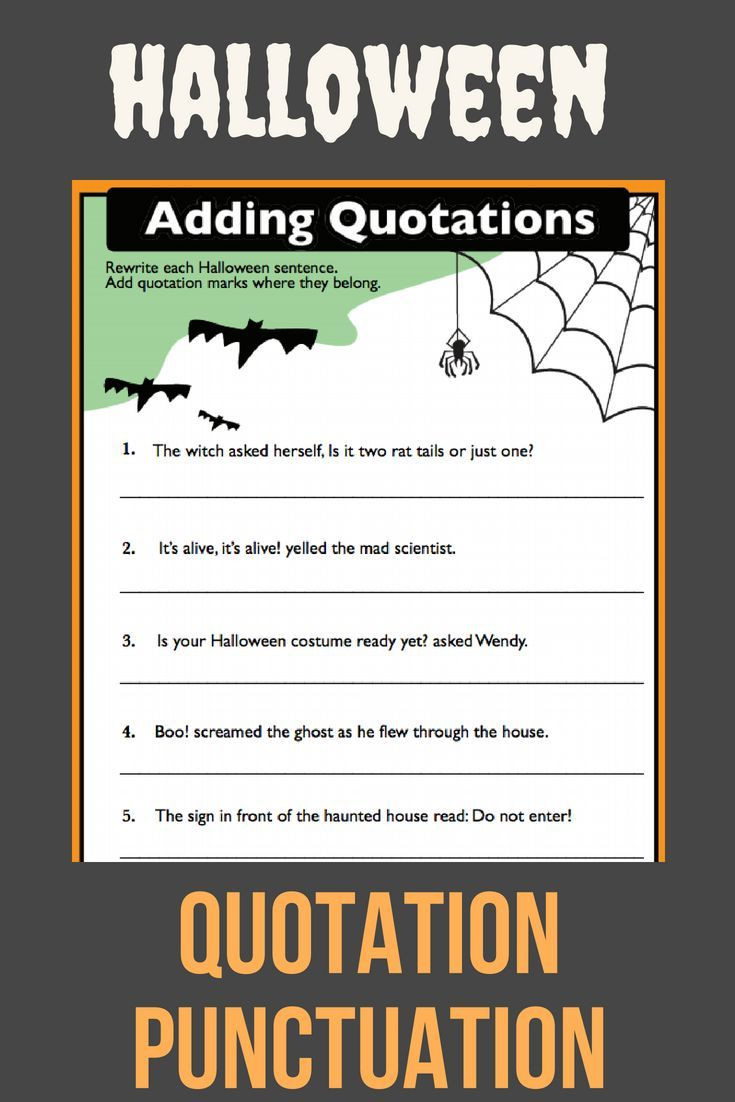 Quotation Worksheets 4th Grade Quotation Punctuation