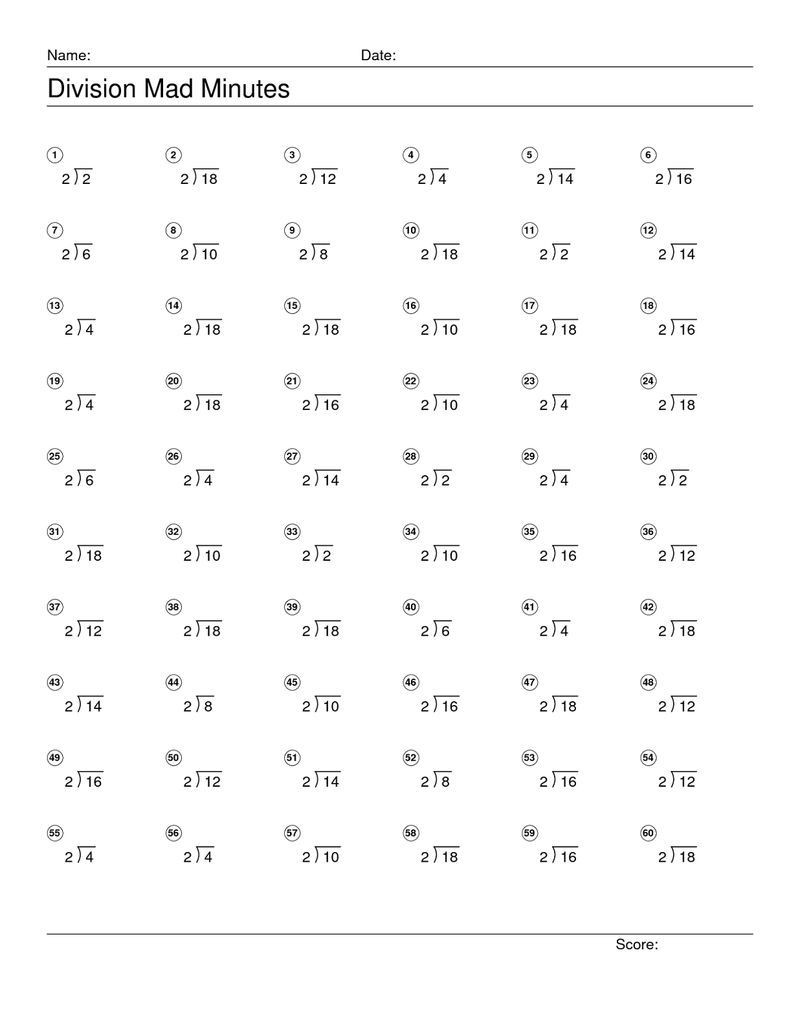 Rocket Math Division Worksheets Math Times Tables Worksheet Division Also See the Category