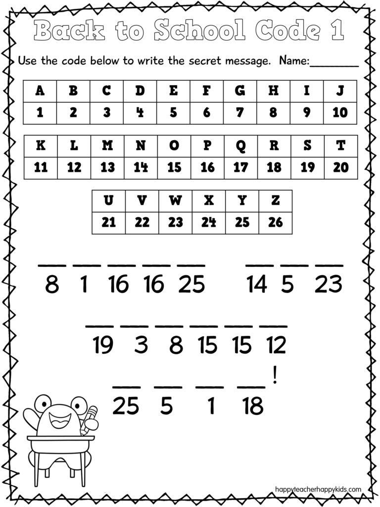 Secret Code Math Worksheets Free Back to School Math Codes