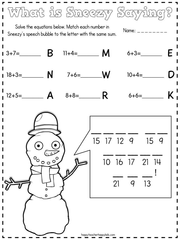 Snowman Math Worksheets Free Sneezy the Snowman Math Code & Abc order