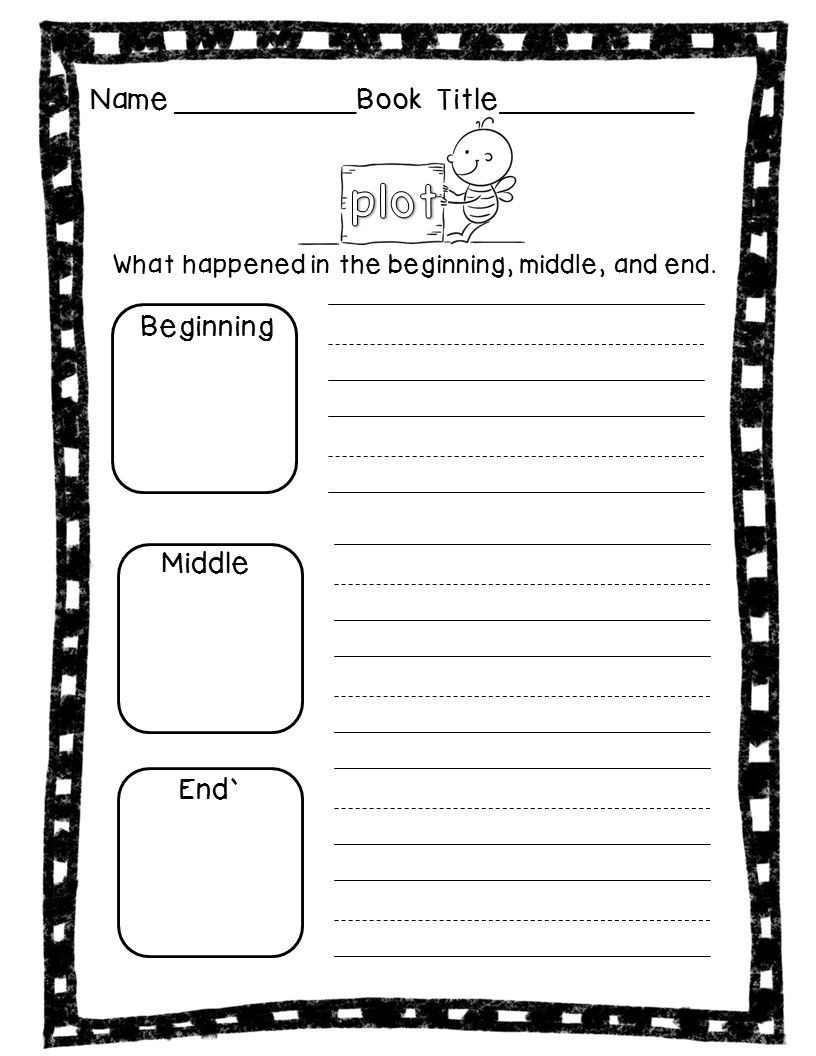 Story Elements Worksheet 2nd Grade Story Elements Printables & Mini Posters