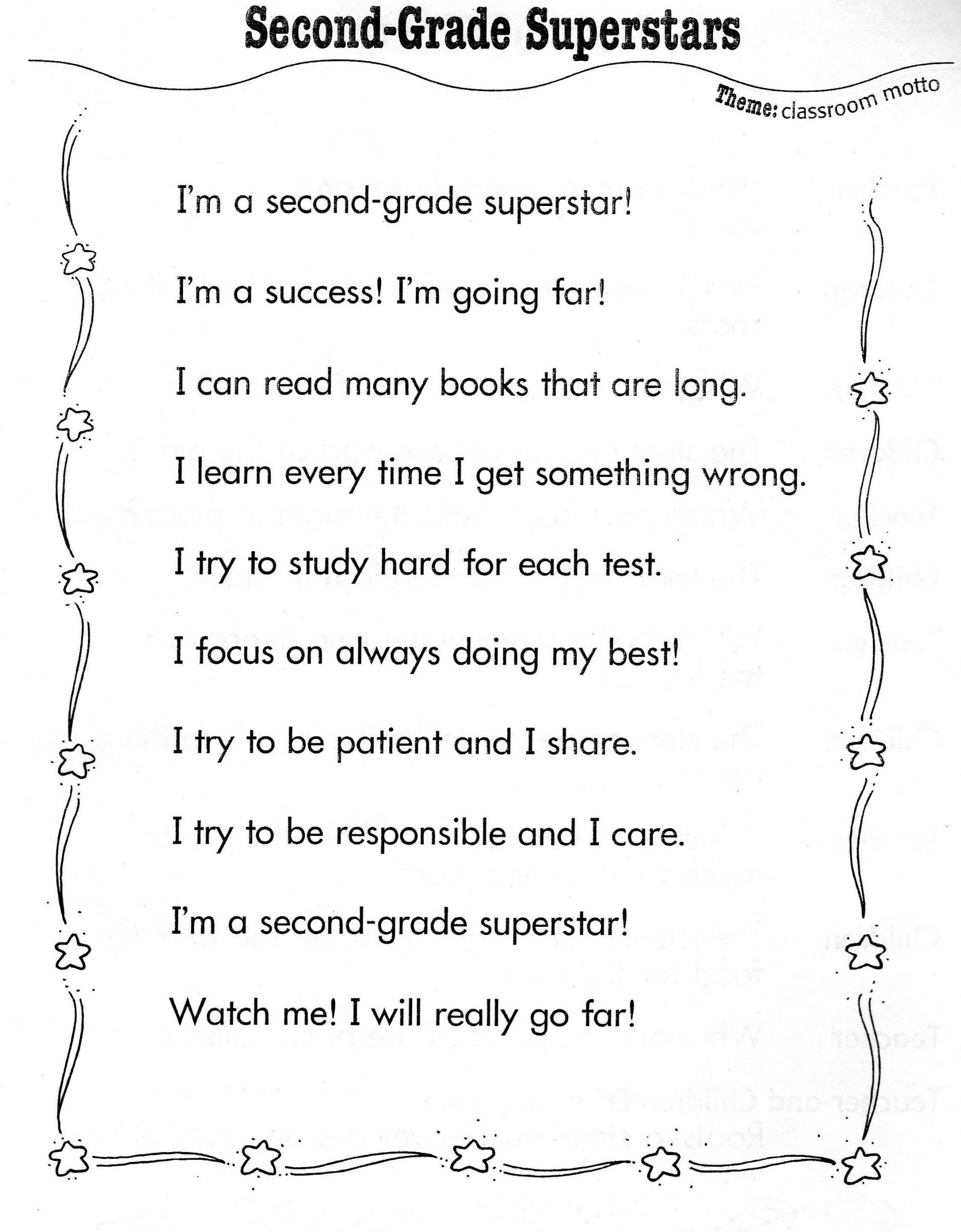 Theme Worksheets 2nd Grade 2nd Grade Superstars Poem